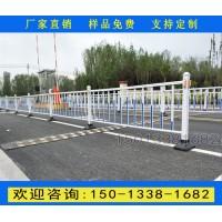 定安街道护栏生产厂家 保亭人行通道围栏