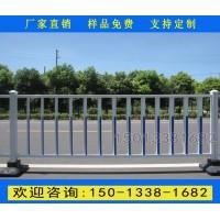 三亚机动车道分隔栏厂家 五指山街道两侧栏杆