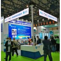 2021氢医疗展-第28届健博会暨暨氢健康产品展览会