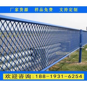 广东高速公路隔离栅生产厂家 广州立