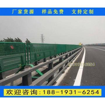 珠海高速公路两侧防护围栏 中山桥梁