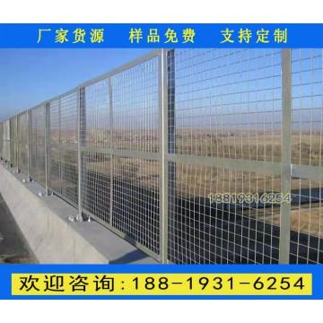 佛山高速公路绿色防护围网定做 江门