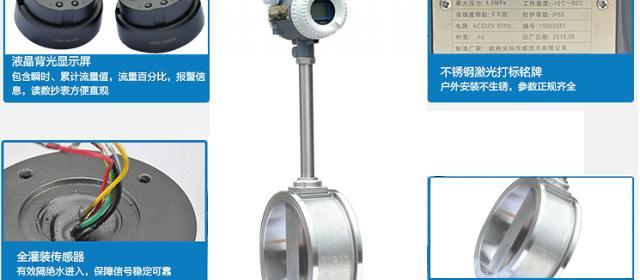 惠科达仪表带你了解如何安装污水流量计?