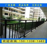 广州阳台隔离栏杆生产厂家 佛山楼梯锌钢护栏