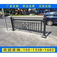 广州道路中分带护栏 白云区街道两侧黑色隔离栏杆