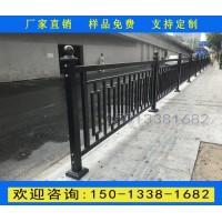 广州道路两边黑色护栏厂家 黄埔人行道外侧栏杆定做