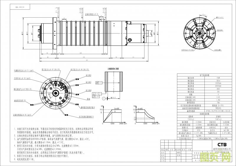 BT30C图纸