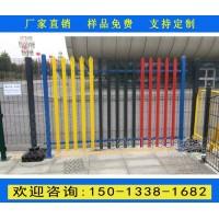三亚小区围墙焊接护栏厂家 陵水厂房防攀爬栏杆定做