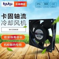 KAKU 轴流风机 KA1225HA2B 120*25mm