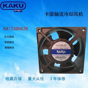 轴流风机KA1238HA2B 外观120*120*38