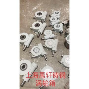 YXQDX3-5蝶阀 球阀驱动装置-铸钢蜗