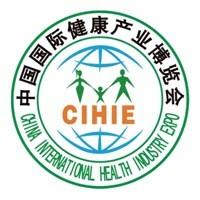 2021北京视力保健康复展览会|2021北京眼保健展会