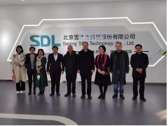 创新赋能,携手共进|华浩淼研究院一行参观雪迪龙科技总部