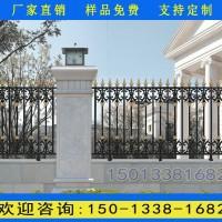 光明围墙镀锌护栏生产厂家 深圳锌钢铁艺围栏定做
