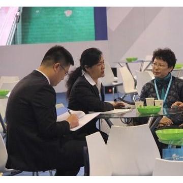 2021年中国西安国际工业智能及动力
