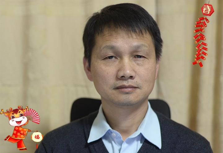 上海芯越信息科技有限公司 总经理钱学林给大家拜个早年