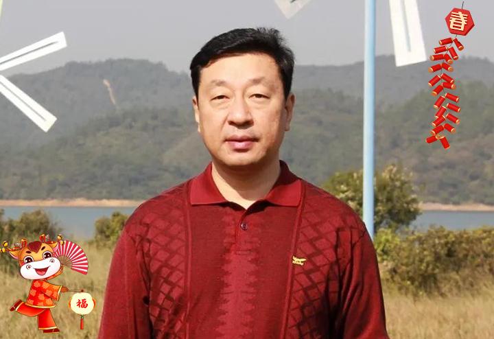 深圳市顺源科技有限公司 总经理于广沅给大家拜个早年