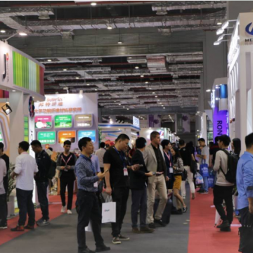 2021广州乐园暨景点博览会|游乐、电