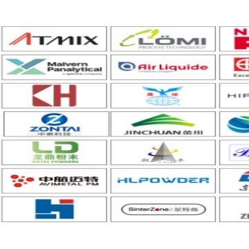 2021中国(广州)国际粉末冶金、硬