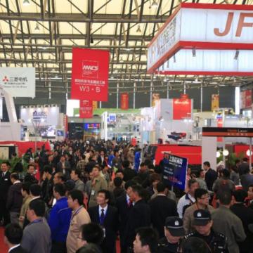 2021第十五届(上海)国际钛工业展