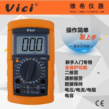 VICI维希 三位半手动量程数字万用表