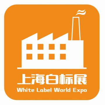 2021上海外贸工厂展|2021中小工厂展