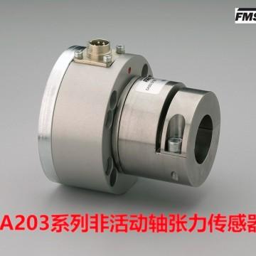 瑞士FMS张力传感器CA203用于各种涂