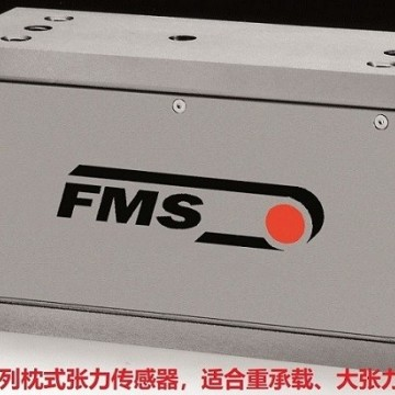 瑞士FMS轴承座式张力传感器UMGZ/PMG
