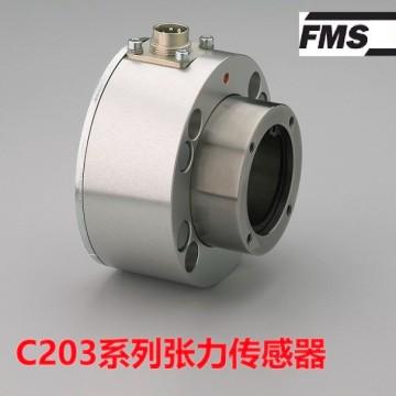 瑞士FMS 张力传感器 C203 中国总代
