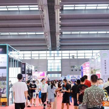 2021深圳跨境供货展|雨果跨境CCEE(