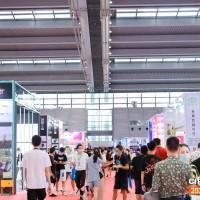 2021深圳跨境供货展|雨果跨境CCEE(深圳)跨境选品大会