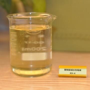 华轩高新聚羧酸母液 功能可控型聚羧