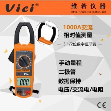 1000A多功能数字交流电流表钳流表