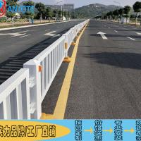 马路分隔护栏定制 江门车行道护栏厂家 阳江公路甲型护栏批发