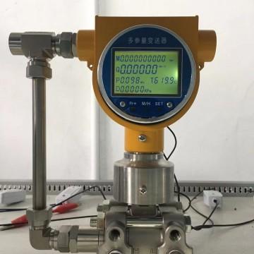 弘兴仪表 HX3052多参量变送器生产厂