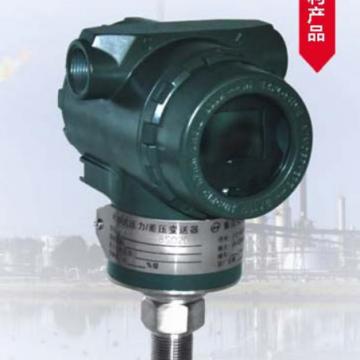 弘兴仪表HX600扩散硅压力变送器生产