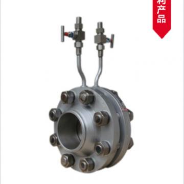 HX3052孔板流量计生产厂家
