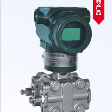 弘兴仪表 HXT200陶瓷压力变送器