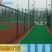 3.8mm包塑护栏网 体育场铁丝网 东莞篮球场围栏网直销