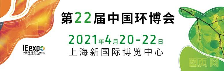 1597650769-Guan-Wang-banner-06
