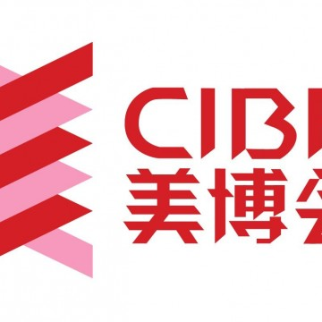 2021上海5月国际美博会赋能美妆销售