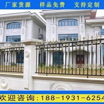 珠海小区花园铁艺围墙栅栏 揭阳工厂