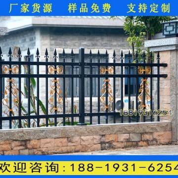 清远锌钢围墙护栏生产厂家 深圳别墅