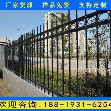 厂家定做锌钢围墙护栏 梅州幼儿园用