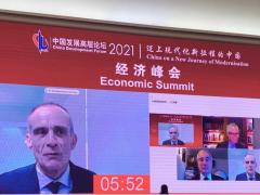 """施耐德电气CEO应邀出席""""迈上现代化新征程的中国""""为主题"""