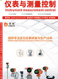 图页网-电子特刊之第十四届中国国际电池技术交流会展览会《仪表与测量控制》2021年第1