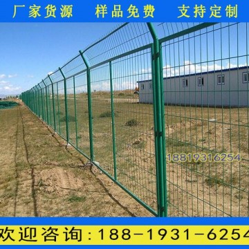 儋州果园外墙围栏网 陵水铁丝护栏网