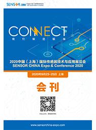 2020中国(上海)国际传感器技术与应用展览会刊  MEMS先进技术论坛  智能传感器