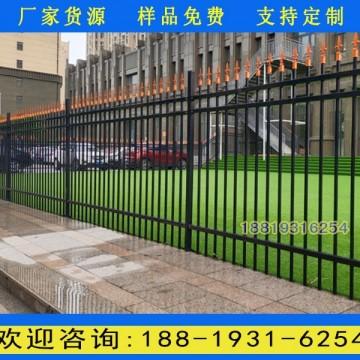 中山学校围墙栅栏生产厂家 韶关小区