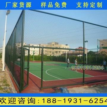 广州球场围栏网价格 珠海学校篮球场